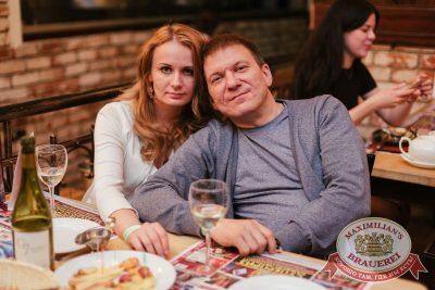 Группа «Звери» в «Максимилианс» Челябинск, 13 апреля 2017 - Сеть ресторанов «Максимилианс» - 29