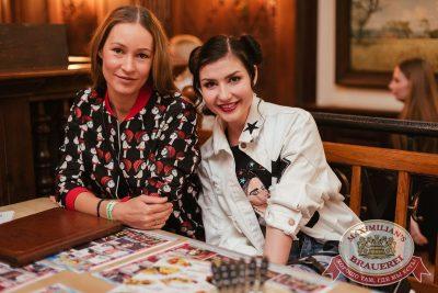 Группа «Звери» в «Максимилианс» Челябинск, 13 апреля 2017 - Сеть ресторанов «Максимилианс» - 32