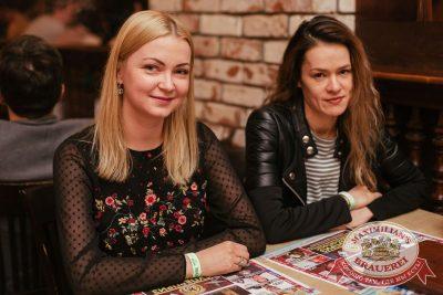 Группа «Звери» в «Максимилианс» Челябинск, 13 апреля 2017 - Сеть ресторанов «Максимилианс» - 33