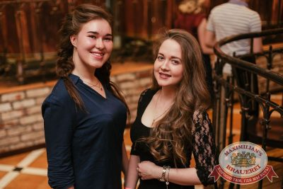 Группа «Звери» в «Максимилианс» Челябинск, 13 апреля 2017 - Сеть ресторанов «Максимилианс» - 34