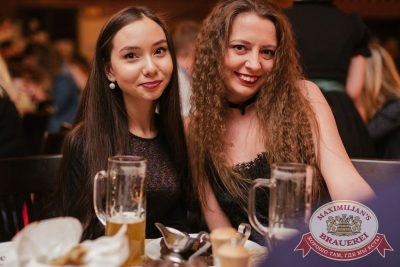 Группа «Звери» в «Максимилианс» Челябинск, 13 апреля 2017 - Сеть ресторанов «Максимилианс» - 35