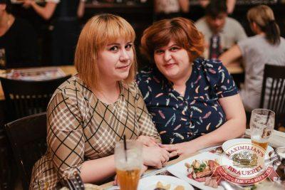 Группа «Звери» в «Максимилианс» Челябинск, 13 апреля 2017 - Сеть ресторанов «Максимилианс» - 38