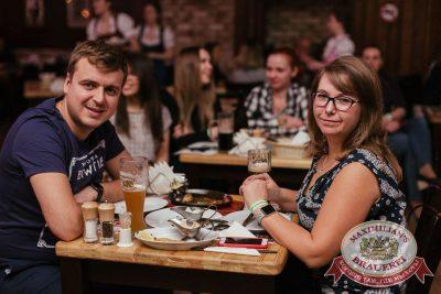 Группа «Звери» в «Максимилианс» Челябинск, 13 апреля 2017 - Сеть ресторанов «Максимилианс» - 39