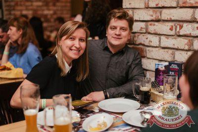 Группа «Звери» в «Максимилианс» Челябинск, 13 апреля 2017 - Сеть ресторанов «Максимилианс» - 40
