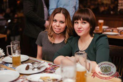 Группа «Звери» в «Максимилианс» Челябинск, 13 апреля 2017 - Сеть ресторанов «Максимилианс» - 41