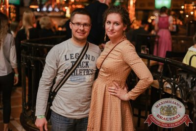 Группа «Звери» в «Максимилианс» Челябинск, 13 апреля 2017 - Сеть ресторанов «Максимилианс» - 42