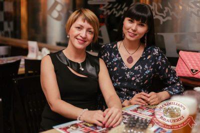 Группа «Звери» в «Максимилианс» Челябинск, 13 апреля 2017 - Сеть ресторанов «Максимилианс» - 44