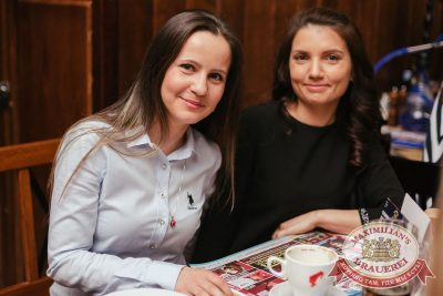 Группа «Звери» в «Максимилианс» Челябинск, 13 апреля 2017 - Сеть ресторанов «Максимилианс» - 45