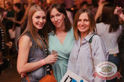 Группа «Звери» в «Максимилианс» Челябинск, 13 апреля 2017 - Сеть ресторанов «Максимилианс» - 48