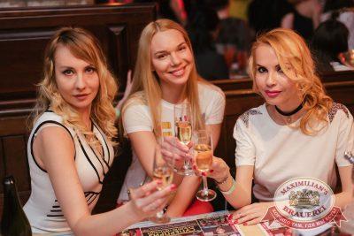 Группа «Звери» в «Максимилианс» Челябинск, 13 апреля 2017 - Сеть ресторанов «Максимилианс» - 49