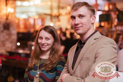 Группа «Звери» в «Максимилианс» Челябинск, 13 апреля 2017 - Сеть ресторанов «Максимилианс» - 8