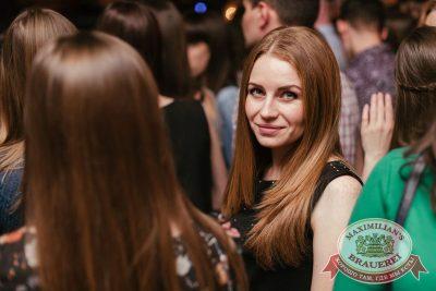 Группа «Звери» в «Максимилианс» Челябинск, 13 апреля 2017 - Сеть ресторанов «Максимилианс» - 9