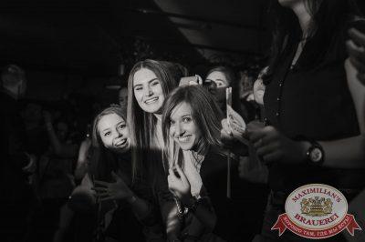 «Звери» в«Максимилианс» Тюмень, 10апреля 2016 - Сеть ресторанов «Максимилианс» - 20