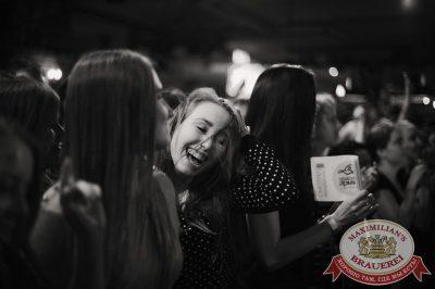 «Звери» в«Максимилианс» Тюмень, 10апреля 2016 - Сеть ресторанов «Максимилианс» - 21