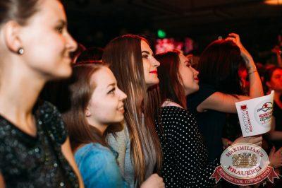 «Звери» в«Максимилианс» Тюмень, 10апреля 2016 - Сеть ресторанов «Максимилианс» - 23