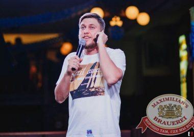 Александр Незлобин в«Максимилианс» Челябинск, 15сентября2016