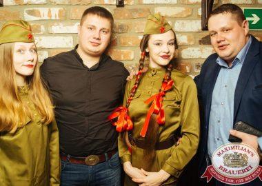 День защитника Отечества в«Максимилианс» Екатеринбург, 23февраля2018
