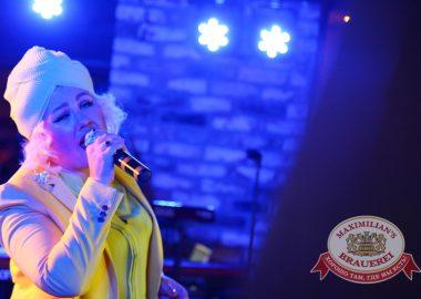 Ева Польна в«Максимилианс» Екатеринбург, 15мая2014