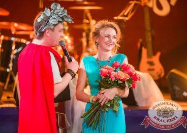 Международный женский день в«Максимилианс» Екатеринбург, 7марта2017