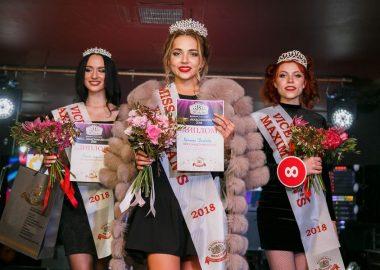 Мисс «Максимилианс» 2018в«Максимилианс» Казань, 21апреля2018