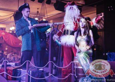 Новогодняя ночь: пираты Карибского моря. Специальный гость —ВИА «Волга-Волга» в«Максимилианс» Челябинск, 1января2016
