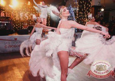 Новый год 2017: Burlesque в«Максимилианс» Тюмень, 1января2017