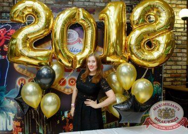 Новый год 2018: Vegas в«Максимилианс» Казань, 1января2018