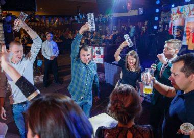 «Октоберфест-2018»: выбор Короля иКоролевы. Закрытие фестиваля в«Максимилианс» Казань, 6октября2018