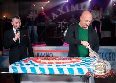 Открытие ресторана «Максимилианс» Красноярск, 1октября2015