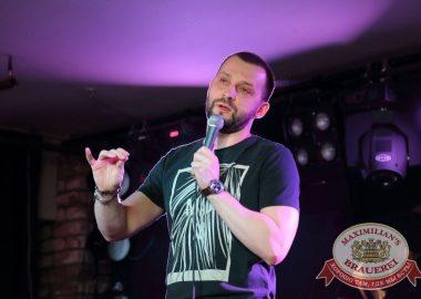 Руслан Белый в«Максимилианс» Казань, 6апреля2016