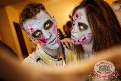 «Дыхание ночи»: Sergey Riga на Halloween-вечеринке в стиле зомби Новый год! 30 октября 2015 - Ресторан «Максимилианс» Новосибирск - 01