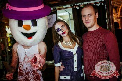 «Дыхание ночи»: Sergey Riga на Halloween-вечеринке в стиле зомби Новый год! 30 октября 2015 - Ресторан «Максимилианс» Новосибирск - 07