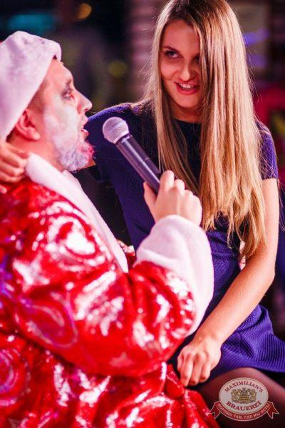 «Дыхание ночи»: Sergey Riga на Halloween-вечеринке в стиле зомби Новый год! 30 октября 2015 - Ресторан «Максимилианс» Новосибирск - 12