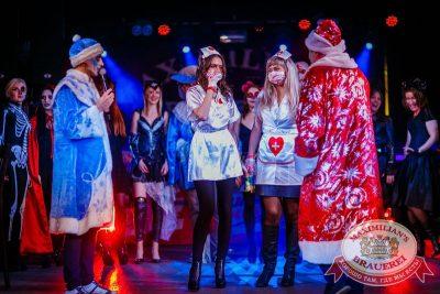 «Дыхание ночи»: Sergey Riga на Halloween-вечеринке в стиле зомби Новый год! 30 октября 2015 - Ресторан «Максимилианс» Новосибирск - 16