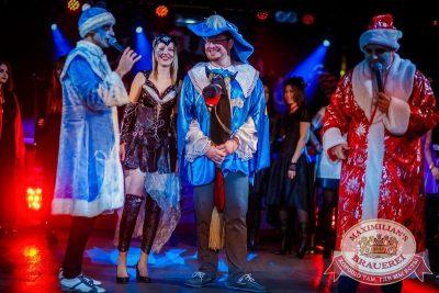«Дыхание ночи»: Sergey Riga на Halloween-вечеринке в стиле зомби Новый год! 30 октября 2015 - Ресторан «Максимилианс» Новосибирск - 18