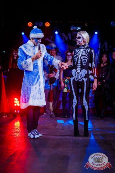 «Дыхание ночи»: Sergey Riga на Halloween-вечеринке в стиле зомби Новый год! 30 октября 2015 - Ресторан «Максимилианс» Новосибирск - 20