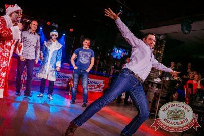 «Дыхание ночи»: Sergey Riga на Halloween-вечеринке в стиле зомби Новый год! 30 октября 2015 - Ресторан «Максимилианс» Новосибирск - 22