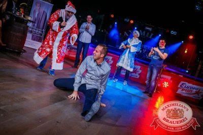 «Дыхание ночи»: Sergey Riga на Halloween-вечеринке в стиле зомби Новый год! 30 октября 2015 - Ресторан «Максимилианс» Новосибирск - 23