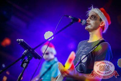 «Дыхание ночи»: Sergey Riga на Halloween-вечеринке в стиле зомби Новый год! 30 октября 2015 - Ресторан «Максимилианс» Новосибирск - 24