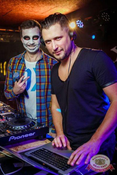 «Дыхание ночи»: Sergey Riga на Halloween-вечеринке в стиле зомби Новый год! 30 октября 2015 - Ресторан «Максимилианс» Новосибирск - 25