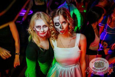 «Дыхание ночи»: Sergey Riga на Halloween-вечеринке в стиле зомби Новый год! 30 октября 2015 - Ресторан «Максимилианс» Новосибирск - 26