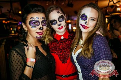 «Дыхание ночи»: Sergey Riga на Halloween-вечеринке в стиле зомби Новый год! 30 октября 2015 - Ресторан «Максимилианс» Новосибирск - 28