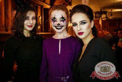 «Дыхание ночи»: Sergey Riga на Halloween-вечеринке в стиле зомби Новый год! 30 октября 2015 - Ресторан «Максимилианс» Новосибирск - 32