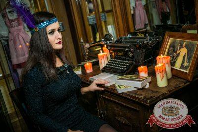 Halloween: второй день шабаша. Бал у Сатаны, 31 октября 2015 - Ресторан «Максимилианс» Новосибирск - 05