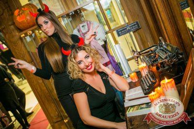 Halloween: второй день шабаша. Бал у Сатаны, 31 октября 2015 - Ресторан «Максимилианс» Новосибирск - 06