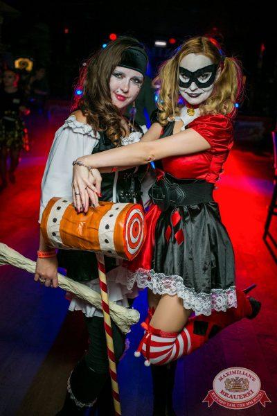Halloween: второй день шабаша. Бал у Сатаны, 31 октября 2015 - Ресторан «Максимилианс» Новосибирск - 07