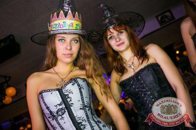 Halloween: второй день шабаша. Бал у Сатаны, 31 октября 2015 - Ресторан «Максимилианс» Новосибирск - 09