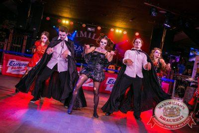 Halloween: второй день шабаша. Бал у Сатаны, 31 октября 2015 - Ресторан «Максимилианс» Новосибирск - 10