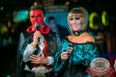 Halloween: второй день шабаша. Бал у Сатаны, 31 октября 2015 - Ресторан «Максимилианс» Новосибирск - 11