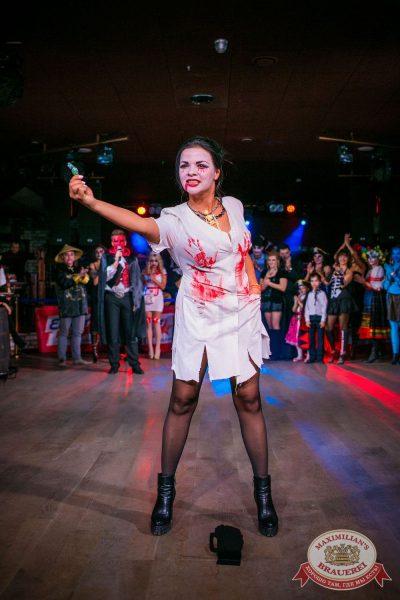 Halloween: второй день шабаша. Бал у Сатаны, 31 октября 2015 - Ресторан «Максимилианс» Новосибирск - 12